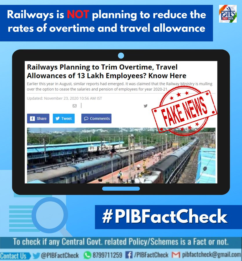 A stamp with the word fake news on the screenshot of a news article with the claim that Indian Railways is planning to reduce the overtime and travel allowance of 13 lakh employees by 50 percent.