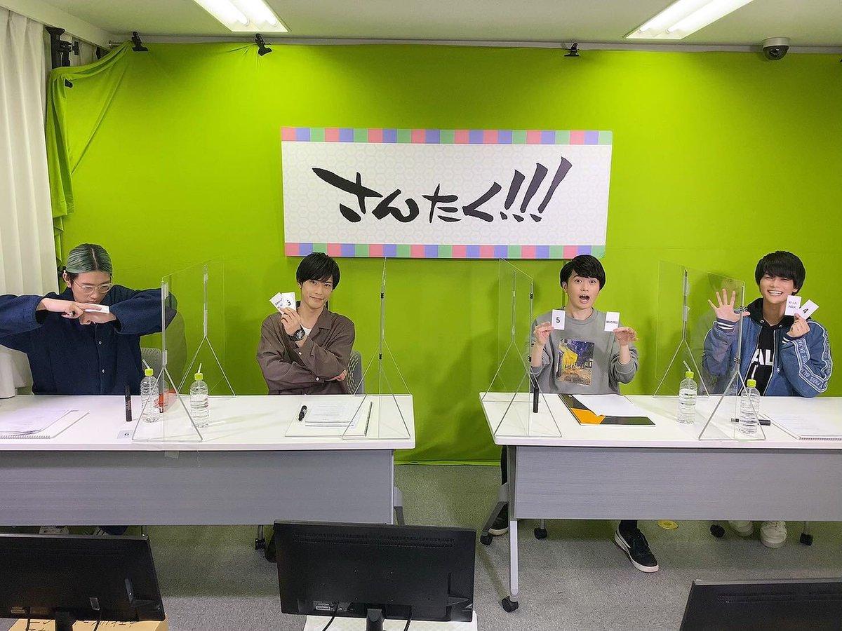 ⚡️『さんたく!!!39』⚡️ご視聴ありがとうございました‼️コロナ禍の中で配信、イベントなど、皆様に楽しんで頂けるよう最善を尽くしてまいります。ぜひ、この機会にご入会よろしくお願いいたします🤩入会ページはこちら#江口拓也#八代拓 #浦和希#大塚剛央#さんたく