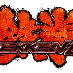 Image for the Tweet beginning: Happy #Tekken6's 13th anniversary.🎂🎊🎉🎈❤️🥊🥋👊🔥🌐@MY_MURMUR @seika_oda
