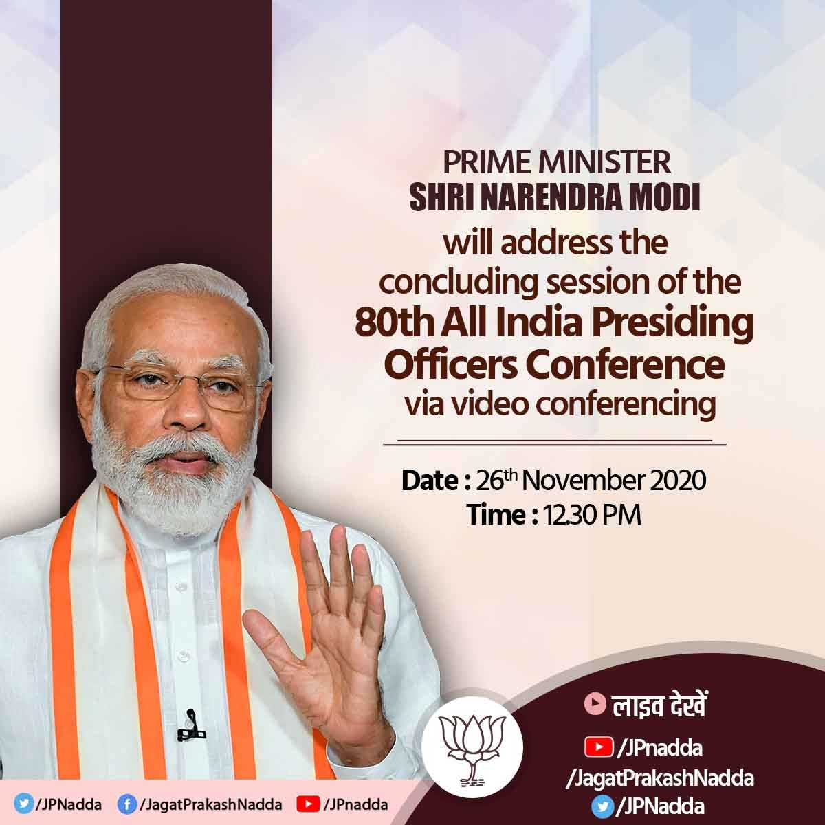 Hon Prime Minister Shri @narendramodi Ji will address the concluding session of the 80th All India Presiding Officers Conference via video Conferencing at 12:30 PM tomorrow.