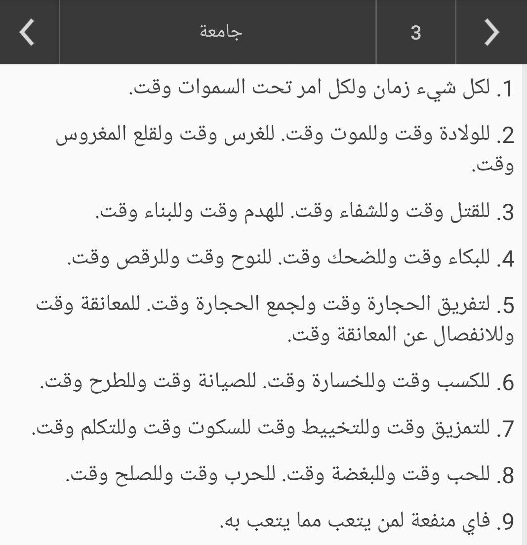 أحمد خالد توفيق On Twitter مرعب كيف للإنسان أن يفقد شغفه تجاه الأشياء التي كانت ج ل اهتمامه فجأة