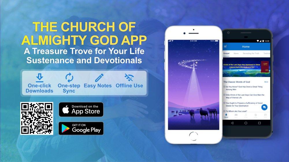 The Church of Almighty God App https://t.co/bDteWrZa3v #God #TheKingdom #songsofpraise @anj_alcebar @Mathias17798921 @ardianprasetyo https://t.co/9PsAA1ao18