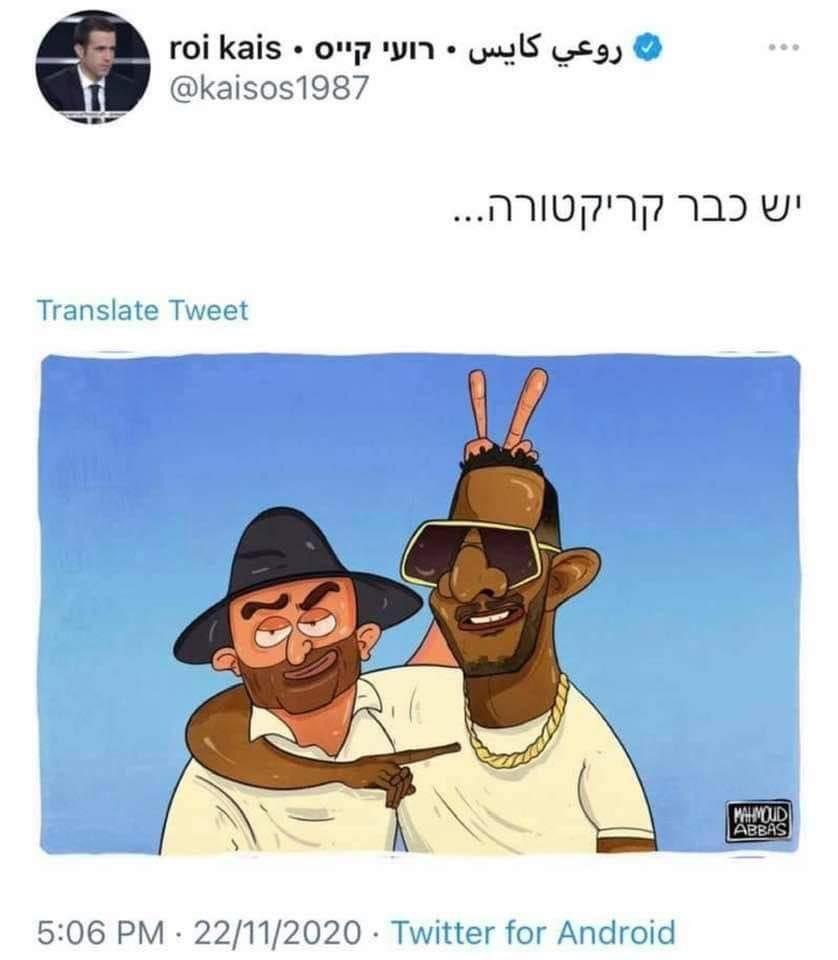 كلما تنازلوا لليهود أكثر، يُمعن اليهود في إذلالهم أكثر فأكثر. #محمد_رمضان_صهيونى ##محمد_بن_سلمان_صهيوني