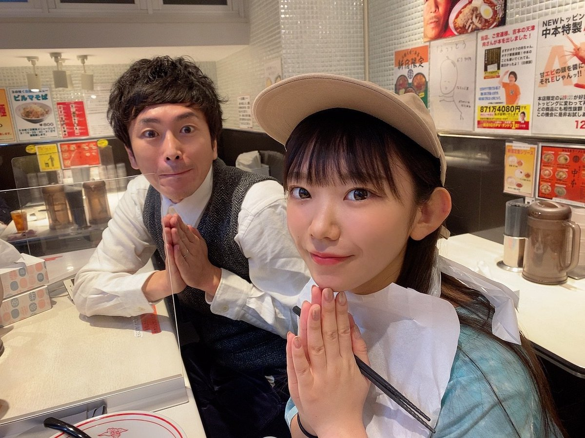 まりちゅう(@nagasawa_marina)の仕事の流儀を見た。#合法ロリ巨乳 の頭の中は円熟していました。#まりちゅう#長澤茉里奈『まりちゅうとの2チャプター目、見た目子どもの大人の部分』  #Voicy