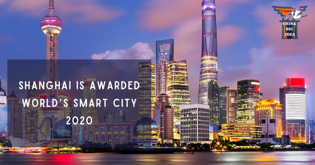 Shanghai won the 2020 Smart City Award at the Smart City Expo World Congress (SCEWC), among 350 candidates. The city achieved full #5G coverage in the downtown area, and fiber optic coverage across 99% of the city. Read more: https://t.co/vjidmQPZEb https://t.co/cCvMZLXrVv