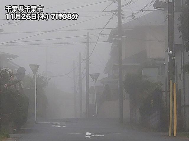 【サイレントヒル感】きょう26日朝は関東で濃霧、このあと解消へ特に埼玉県や千葉県では霧が濃くなっているところがあり、見通しが悪くなっています。車の運転等の際は注意してください。
