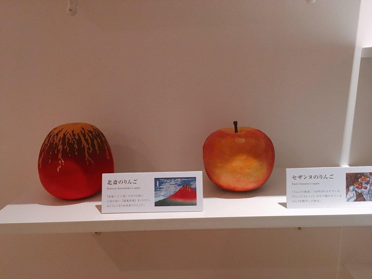 兩年前,有人在桑澤設計研究所的畢業展上,展示了各種畫風的蘋果w EntsHIiVcAE85W6