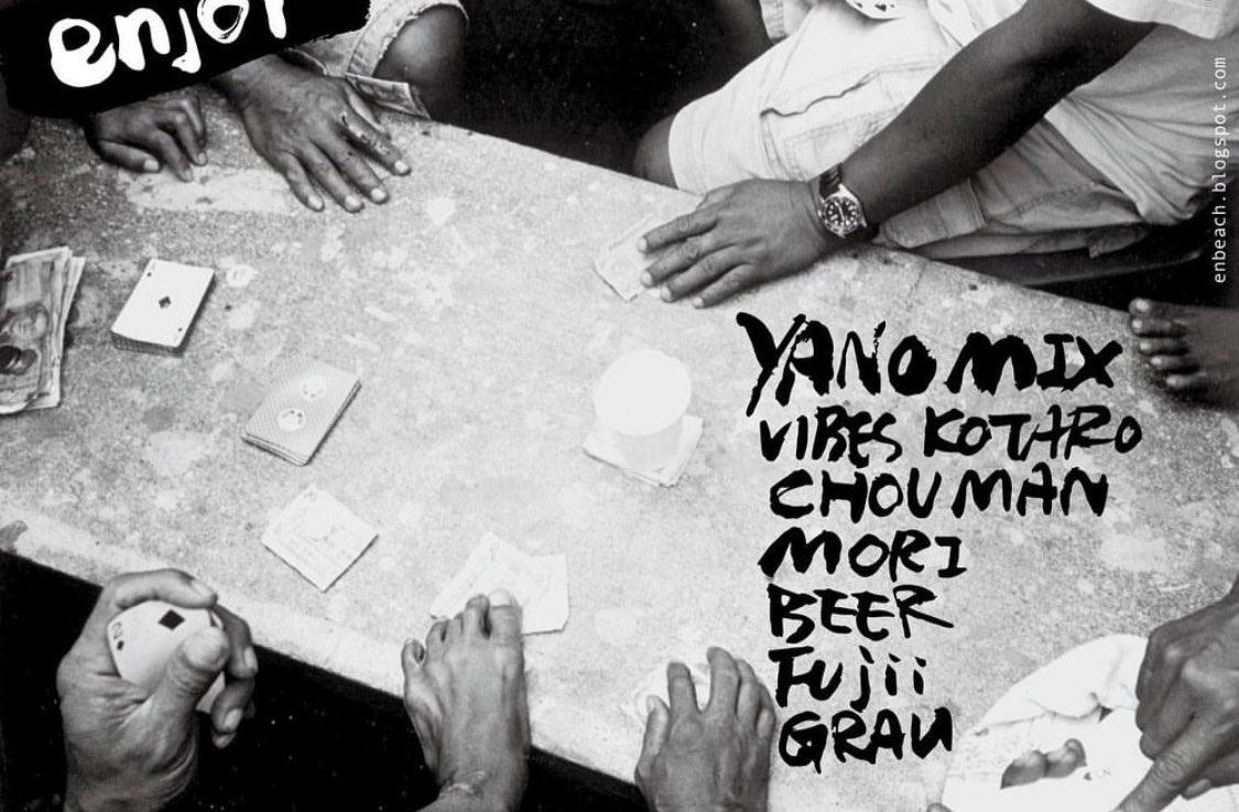 今週の土曜日、今月最後の出店です。  2020.11.28sat  ENJOY @CafeEnbeach  20:00~  Fee:¥1.500  DJ: Yanomix (OBRIGARRD /decibel) Chouman (Sessions) Vibes Kotaro Mori (Enbeach) Beer Fujii (The Re-burials) Grau (Domingo Vibes)  SHOP: LiE RECORDS ニコニコフード https://t.co/HxnoOWC9W9