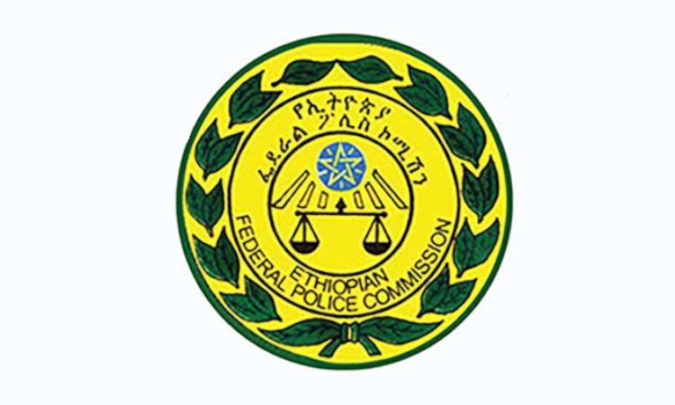 #Ethiopia: TPLF Junta preparing to redo Maikadra Atrocity in Mekele: #Federal_Police https://t.co/YrDblhGdE7 https://t.co/GvOIVsJUlg