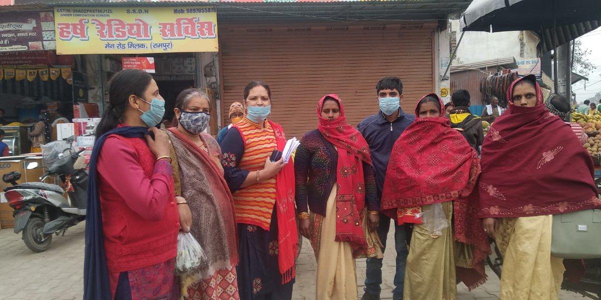 #एसपी_रामपुर के निर्देशन में एंटी रोमियो टीम @rampurpolice द्वारा #MissionShakti अभियान के अंतर्गत नगर व देहात क्षेत्र में जाकर महिलाओं और बालिकाओं को सुरक्षा, उनके अधिकारों और कानून की जानकारी देकर किया जा रहा जागरूक #ChildSafety #Reimagine @digmoradabad @shogungautam @News18UP