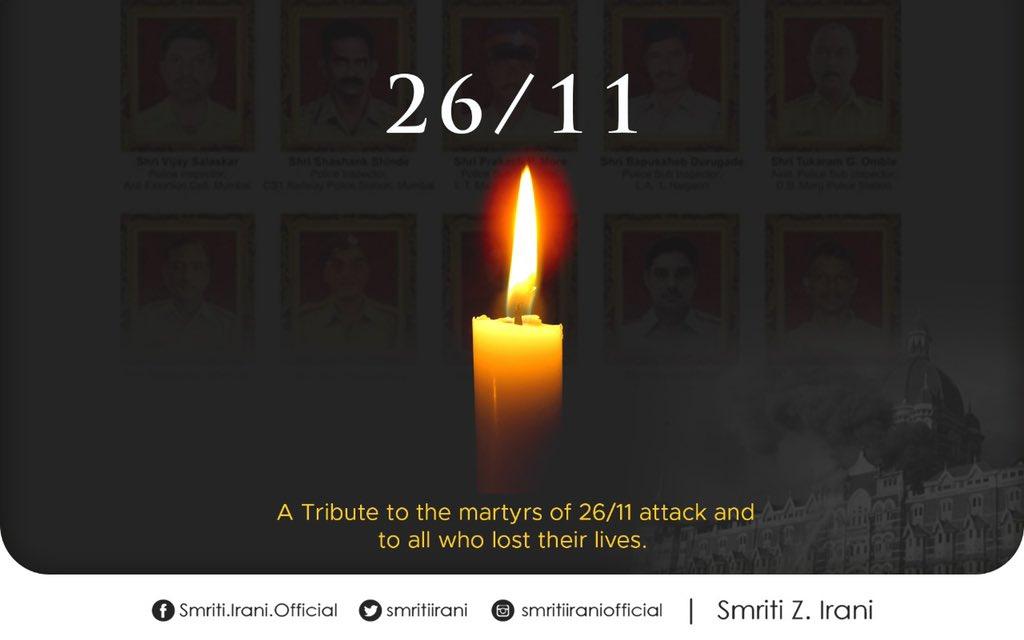26/11 के मुंबई आतंकी हमले में देश की रक्षा करते हुए अपना सर्वोच्च बलिदान अर्पित करने वाले जवानों, पुलिसकर्मियों एवं नागरिकों को भावपूर्ण श्रद्धांजलि।
