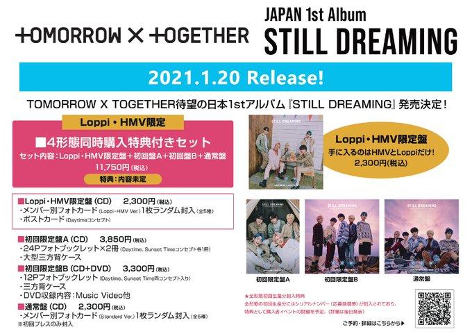 TOMORROW X TOGETHER 日本1stアルバム『STILL DREAMING』 【Loppi・HMV限定盤】ジャケット写真公開!! メンバー別フォトカードとポストカード封入!  初回A、初回B、通常、Loppi・HMV限定盤の4形態同時購入で特典付きです!!   #TOMORROW_X_TOGETHER  #TXT  #STILL_DREAMING