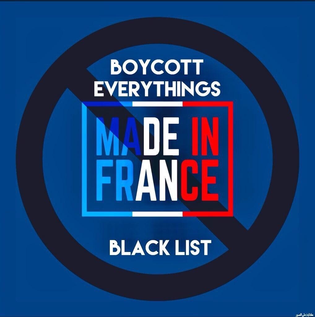 #Boycott  #BoycottFrance  #إلا_رسول_الله_يا_فرنسا  #مقاطعة_البضائع_الفرنسية  #مقاطعة_المنتجات_الفرنسية  #GCC  #مقاطعه_المنتجات_الفرنسيه125 #التطبيع_خيانة  #الكويت  #السعودية  #تركيا  #مصر  #البحرين  #الامارات  #عمان  #الاردن  #العراق  #ليبيا  #المغرب