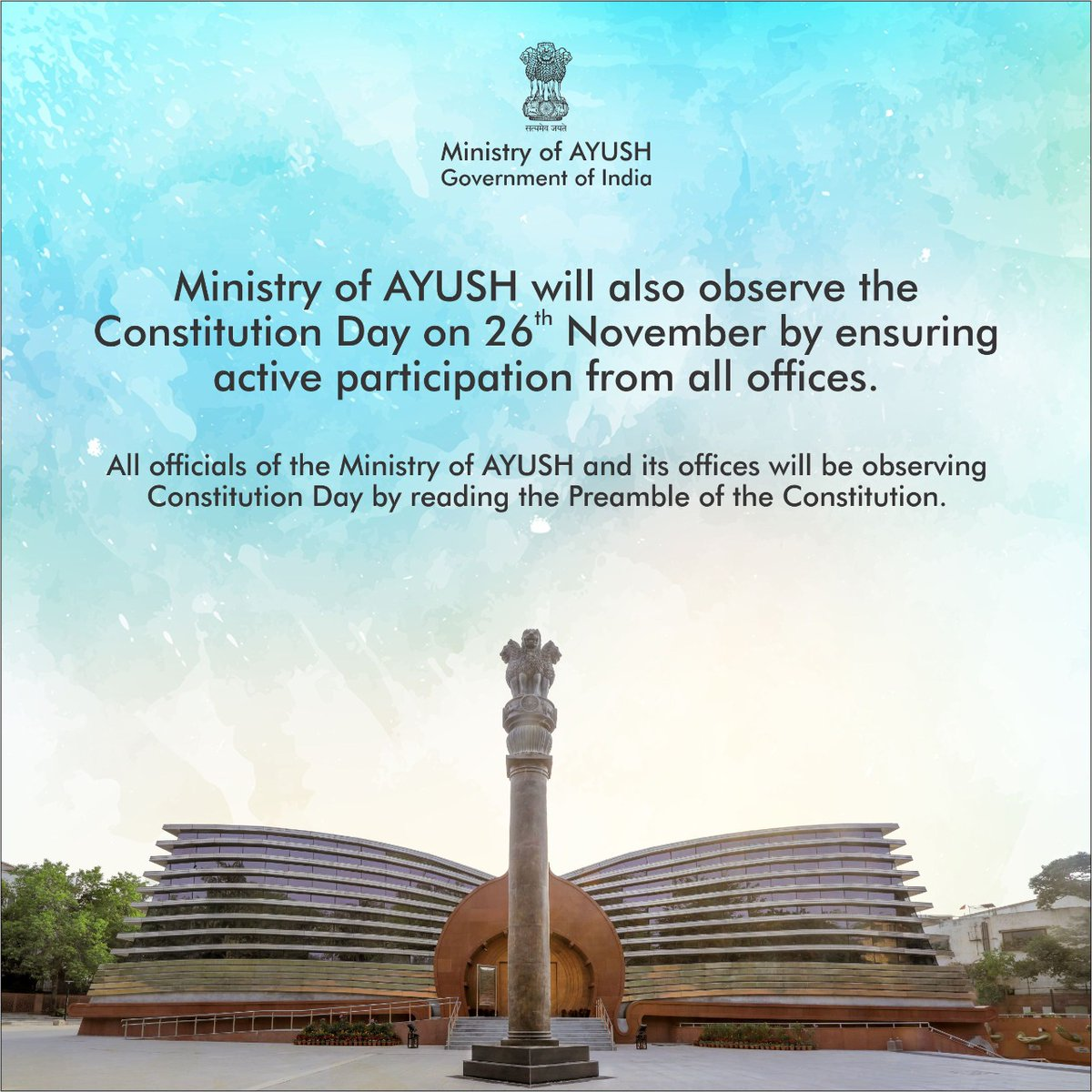 #ConstitutionDay, also known as 'Samvidhan Divas', is observed in our country on 26th  November every year to commemorate the adoption of the Constitution of #India.  Today on the occasion of Constitution Day, officials from Ministry of Ayush, its subordinate and autonomous