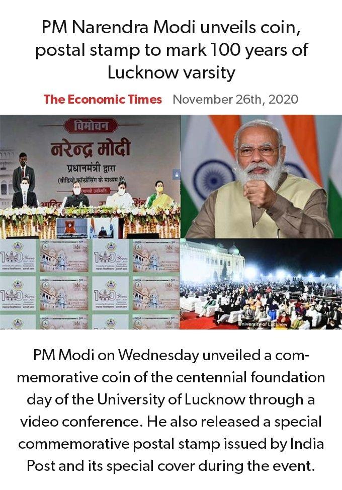 PM @narendramodi unveils coin, postal stamp to mark 100 years of #LucknowUniversity. #BJP #NAMO #universityoflucknow #NationFirst  via NaMo App