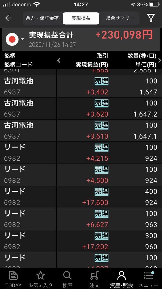 ペイント 株価 関西