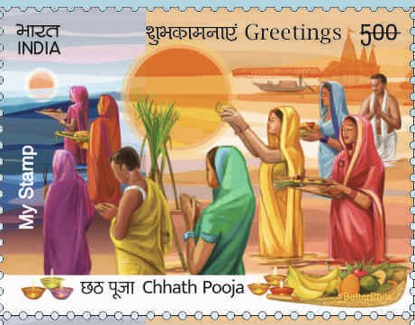 @rsprasad @IndiaPostOffice Here's a clear picture for the Chhath Pooja personalized MyStamp issued by India Post on 19 Nov.  Chhath is a festival to thank Sun and Chhathi maiya for providing bounties of life.  Fairly sure stamp was designed by Kamleshwar Singh.  #BetterPhila #MyStamp20 #ChhathPuja2020