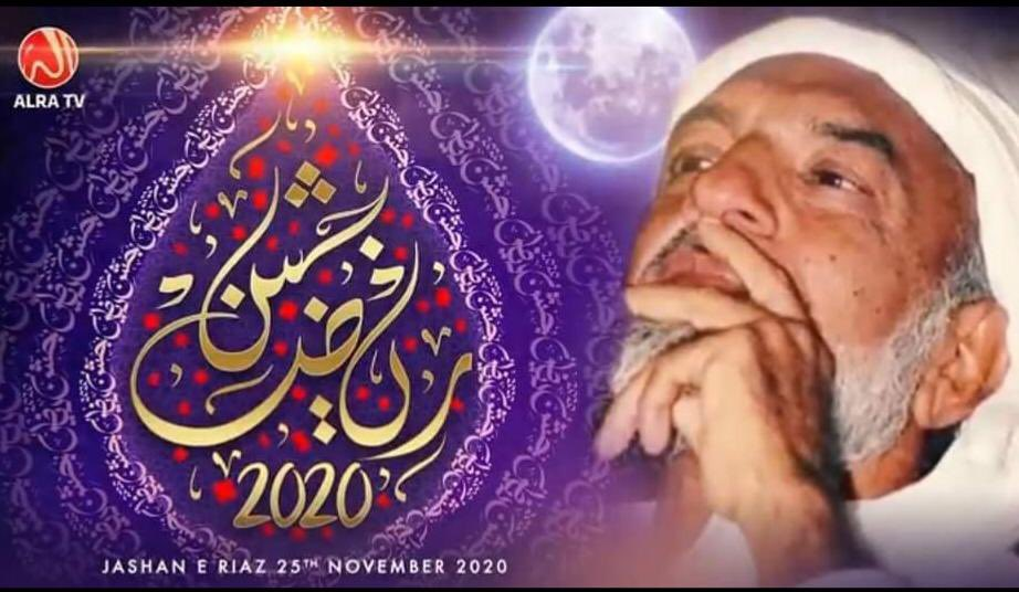 His Divine Eminence Ra Gohar Shahiis calling the nations of the world through God's love and mutual human #love. His Divine Eminence is inviting #humanity toenslave their evil nature and embrace love—a divine attribute. #ThursdayThoughts #Sufism