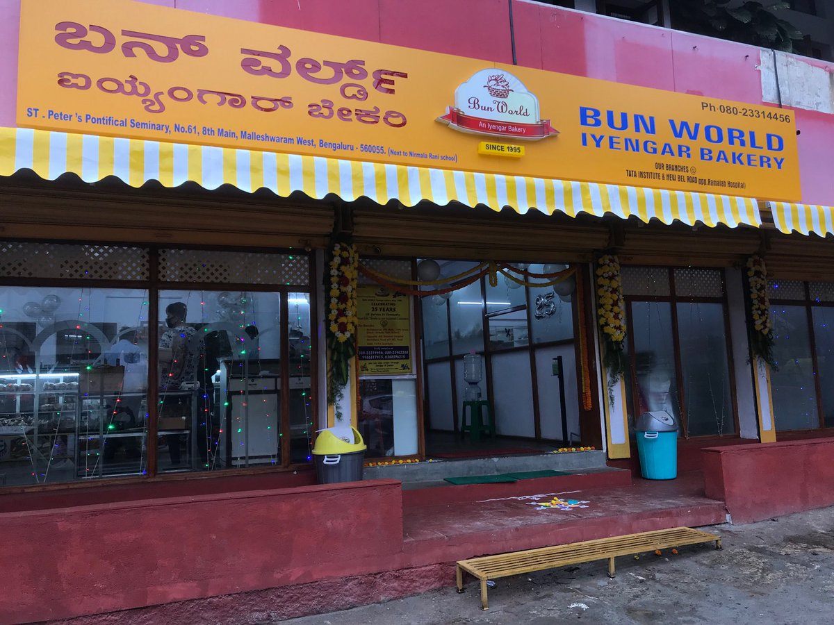 25 th anniversary Bun World Iyengar Bakery 👏 kudos to a life partner who never let go of her dream !