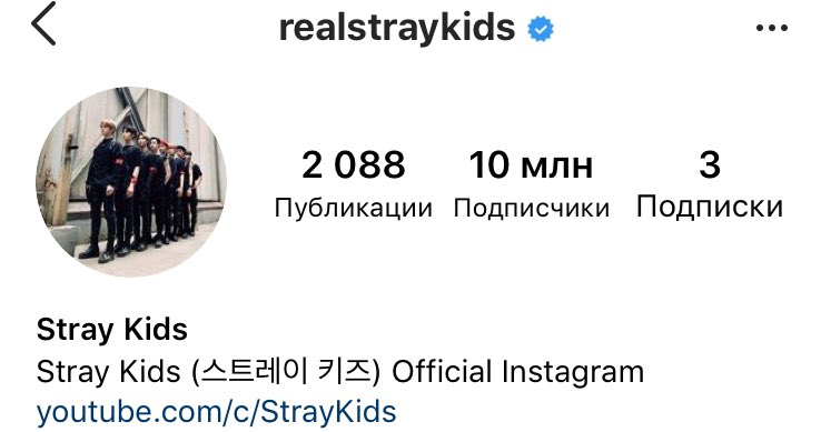 👏🎊👏 #RealStrayKids10M  @Stray_Kids  #StrayKids