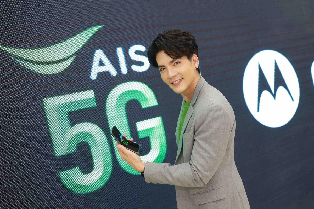 เหล่าคนดังดิจิทัลไลฟ์สไตล์ 'วุ้นเส้น-ว่าน-นิว'ตื่นตาตื่นใจไม่พลาดมาร่วมสัมผัสการกลับมาอีกครั้งอย่างลงตัวที่สุดของ Motorola razr 5G สมาร์ทโฟนจอพับรุ่นล่าสุดจาก Motorola ที่รองรับ 5G บนเครือข่าย AIS 5G ที่ดีที่สุด พร้อมมอบประสบการณ์ใหม่ https://t.co/szK17WyPT7 https://t.co/PaWAkXUlmS