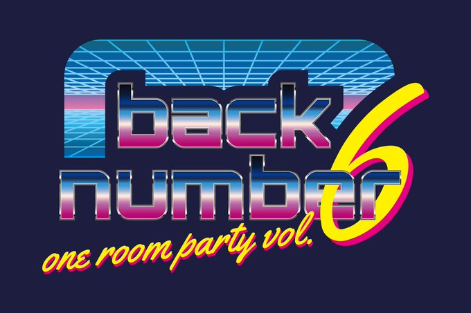 back numberファンクラブツアー『one room party vol.6』2021年2月から全国14ヶ所で開催