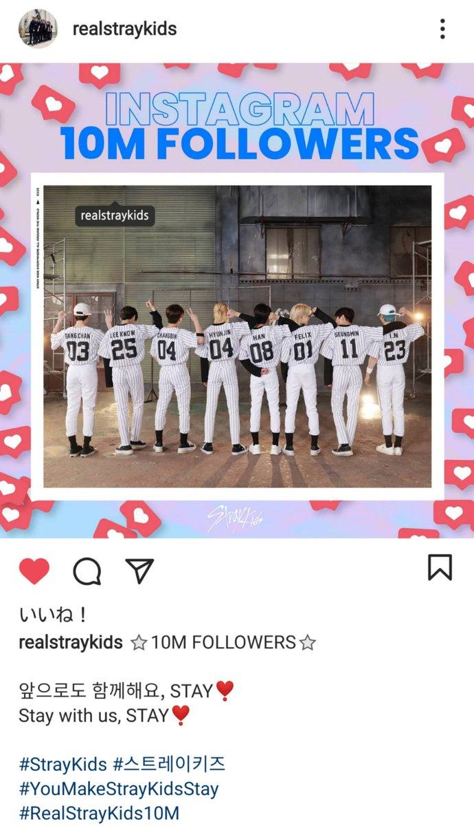 instagram公式アカウントの フォロワーが 1000万人を突破しました‼️🎉  これにより 🎊第4世代 1位 🎊K-POPボーイズグループ2位 🎊K-POP(男女混)4位  という素晴らしい記録をマークしています😍💓  頻繁に更新してくれる #スキズ に 感謝とお祝いの言葉を伝えましょう💓  @Stray_Kids #RealStrayKids10M