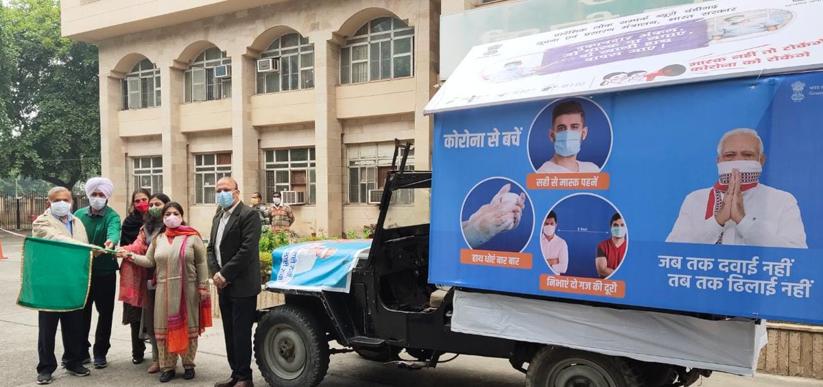 Our mobile awareness vehicle on #COVID Appropriate Behaviour  launched yesterday at Patiala. ADC Smt. Pooja Syal & Asstt Civil Surgeon and Asstt Commissioner flagged off the vehicle. Vehicle to cover various places in the district over next 5 days  #Unite2FightCorona