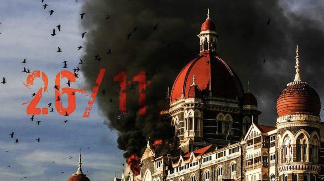 मुंबई #26/11 आतंकी हमलों में शहीद हुए सभी आम नागरिकों और वीर जवानों को नमन एवं विनम्र #श्रद्धांजलि। आपका साहस, वीरता, और बलिदान हर भारतवासी की ह्रदय में सदैव अमर रहेगा। #SaluteIndianArmy #MumbaiTerrorAttack