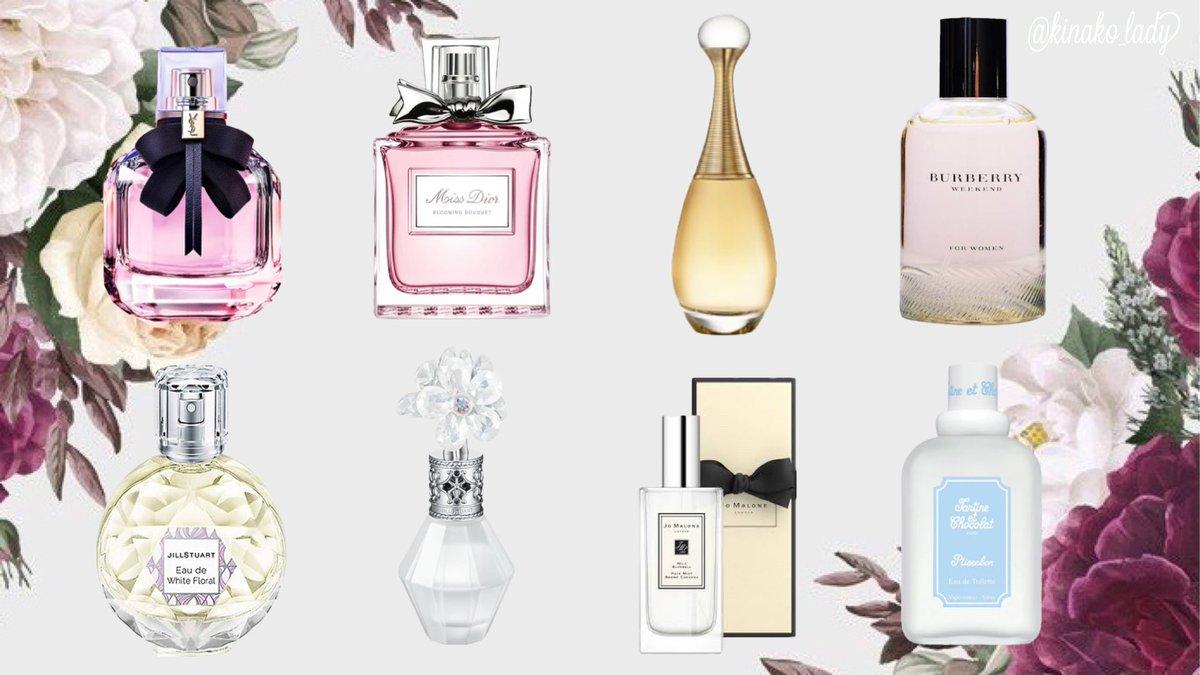 巷で万人ウケと呼ばれている香水まとめ🦋