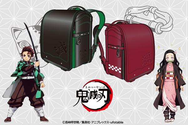 【ついに】『鬼滅の刃』のランドセルが登場「炭治郎モデル」と「禰豆子モデル」の2種類。価格は各6万9300円(税別)となっている。予約受付開始。
