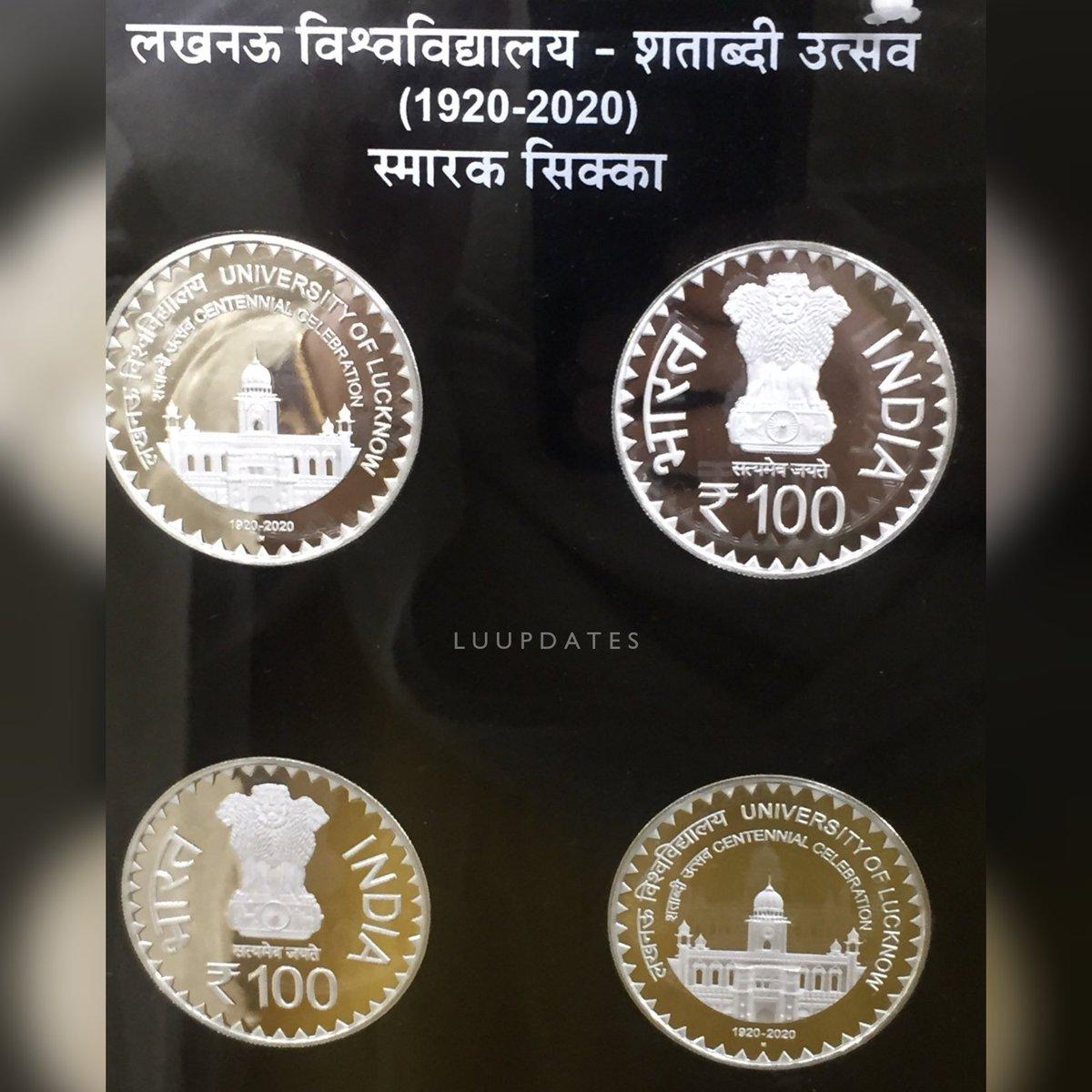 University 100 Years Coin... @lkouniv @CoELU4 @dswlkouniv @profalokkumar  .  ..  .  .  #luupdates #lucknowuniversity #UniversityOfLucknow #lucentennialcelebrations