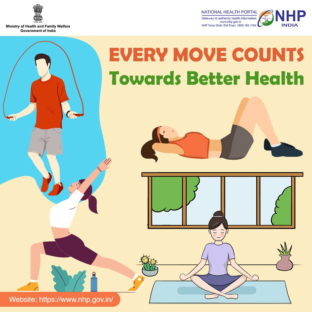 Being physically active is critical for health and well-being. It is better to be active to maintain your heart health, muscle strength, flexibility and mental health.  @Mohfw  #BeActive  #IndiaFightsCorona  #Unite2FightCorona  #HealthyAtHome
