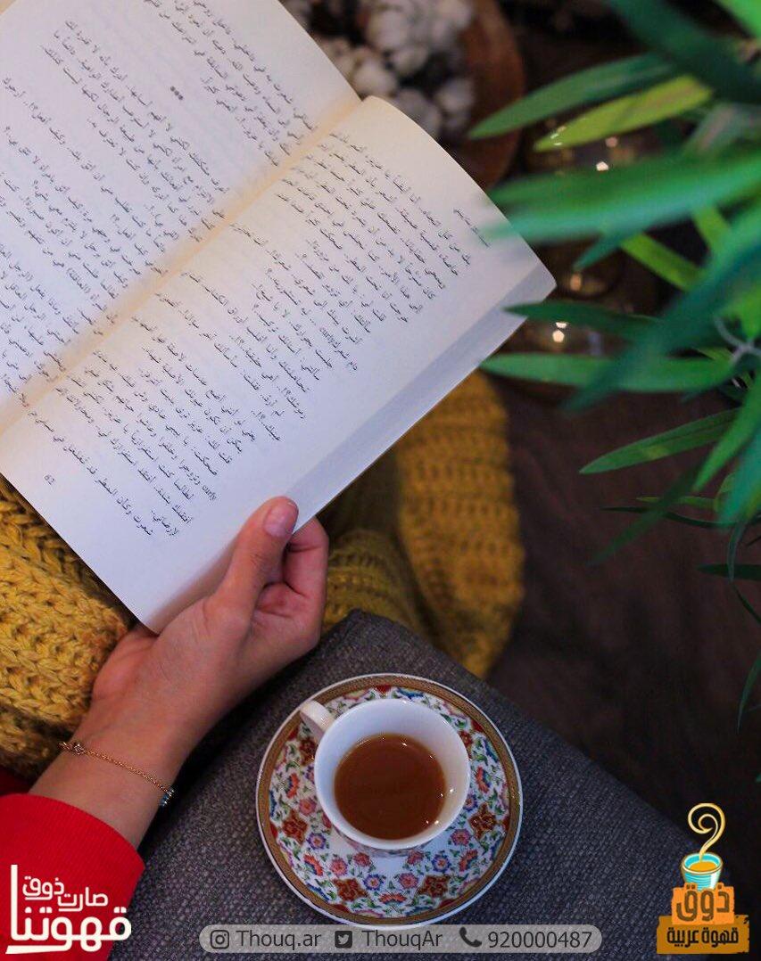 البداية المثالية لكل مساء فنجان قهوة ☕️❣️✨ #قهوة_ذوق 🌷🍃 https://t.co/zfWrQCRWaQ