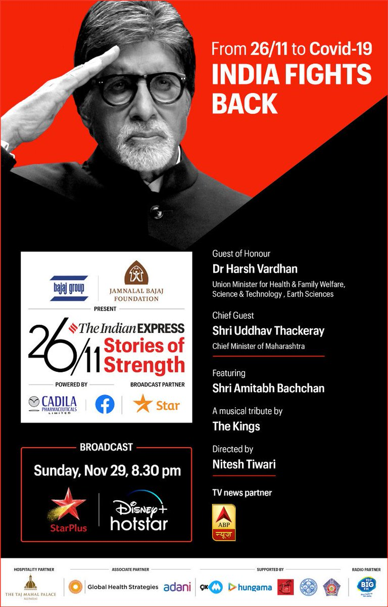 #StoriesOfStrength  Watch the special broadcast of 26/11 Stories of Strength at 8:30 pm on Sunday, November 29 at @StarPlus and @DisneyPlusHS