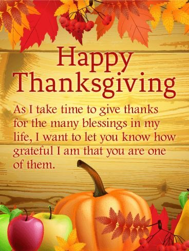 Good morning!☀️ Happy Thanksgiving!🦃 It's showtime!😋🍽 Have a wonderful day!❤️🧡💛 #HappyThanksgiving 🦃#Thanksgiving2020 #Thankful #BeKind #UR❤️ #thursdaymorning @pulte @TeamPulte :)(: