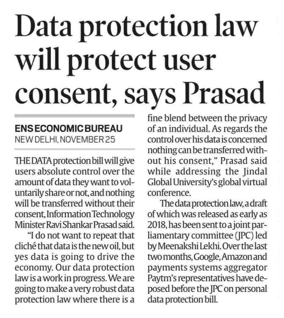 #ThursdayThoughts  ➡️ Data protection law will protect user consent, says Prasad
