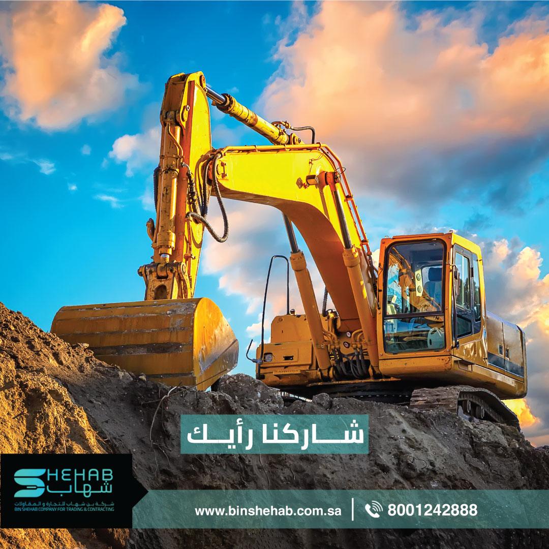 شاركنا رأيك حول جميع الخدمات التي نقدمها في #بن_شهاب  نحن نسعى لتقديم الأفضل لكم   #السعوديه