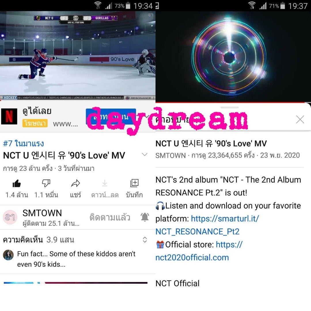 @lilacs_4 #90sLove #90sLove_MV #RESONANCE_Pt2 #NCT_RESONANCE