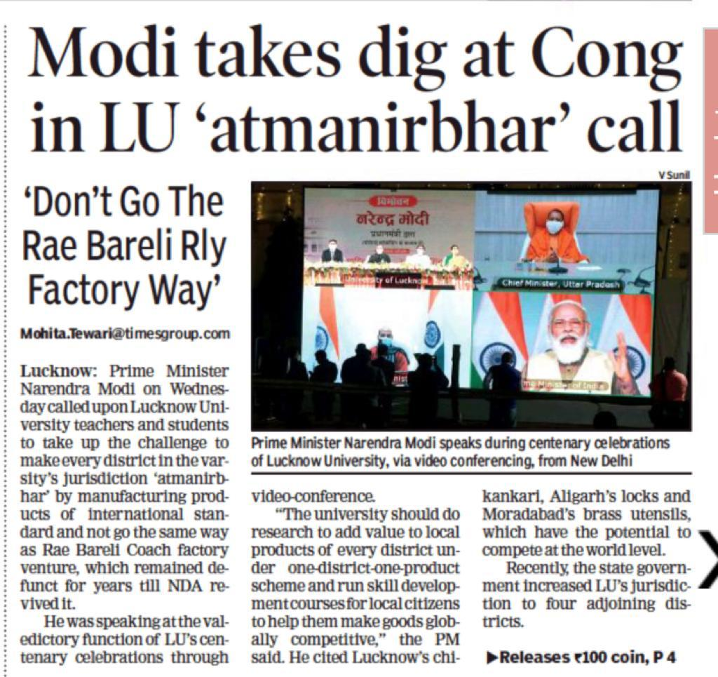 This is what PM Modi said about my alma mater and my city @lkouniv @narendramodi @PMOIndia @profalokkumar @_poonamtandon @DurgeshAIHLU