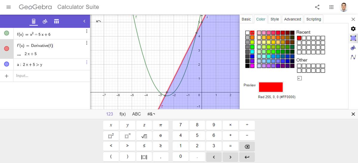 …3D generaliza estos aspectos), sin embargo, también permite el cálculo de derivadas e integrales.Las representaciones gráficas se pueden pueden personalizar para ilustrar con claridad cuáles son los elementos involucrados en los cálculos que se están efectuando.