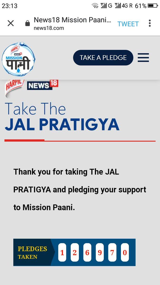 Please take the Jal Pratigya a great initiative by @CNNnews18 @harpic_india #MeriJalPratigya  #Missionpani  #Waterwarrior