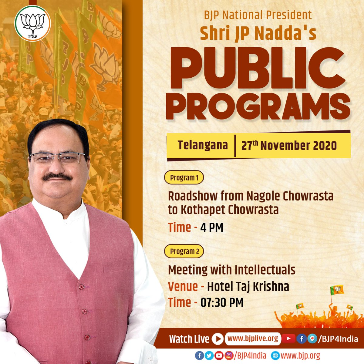 Schedule of BJP National President Shri @JPNadda's public programs on 27th November 2020 in Telangana.  Watch on  •  •  •  •