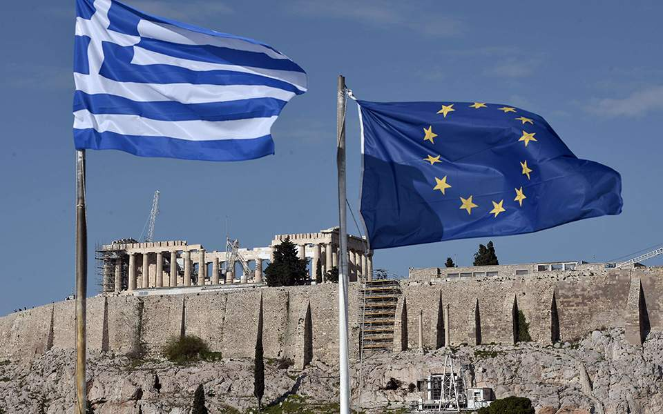 Forty-five billion euros from EU fund could raise Greece to next level https://t.co/QEpKz88iKy https://t.co/pPPEaBgPaZ