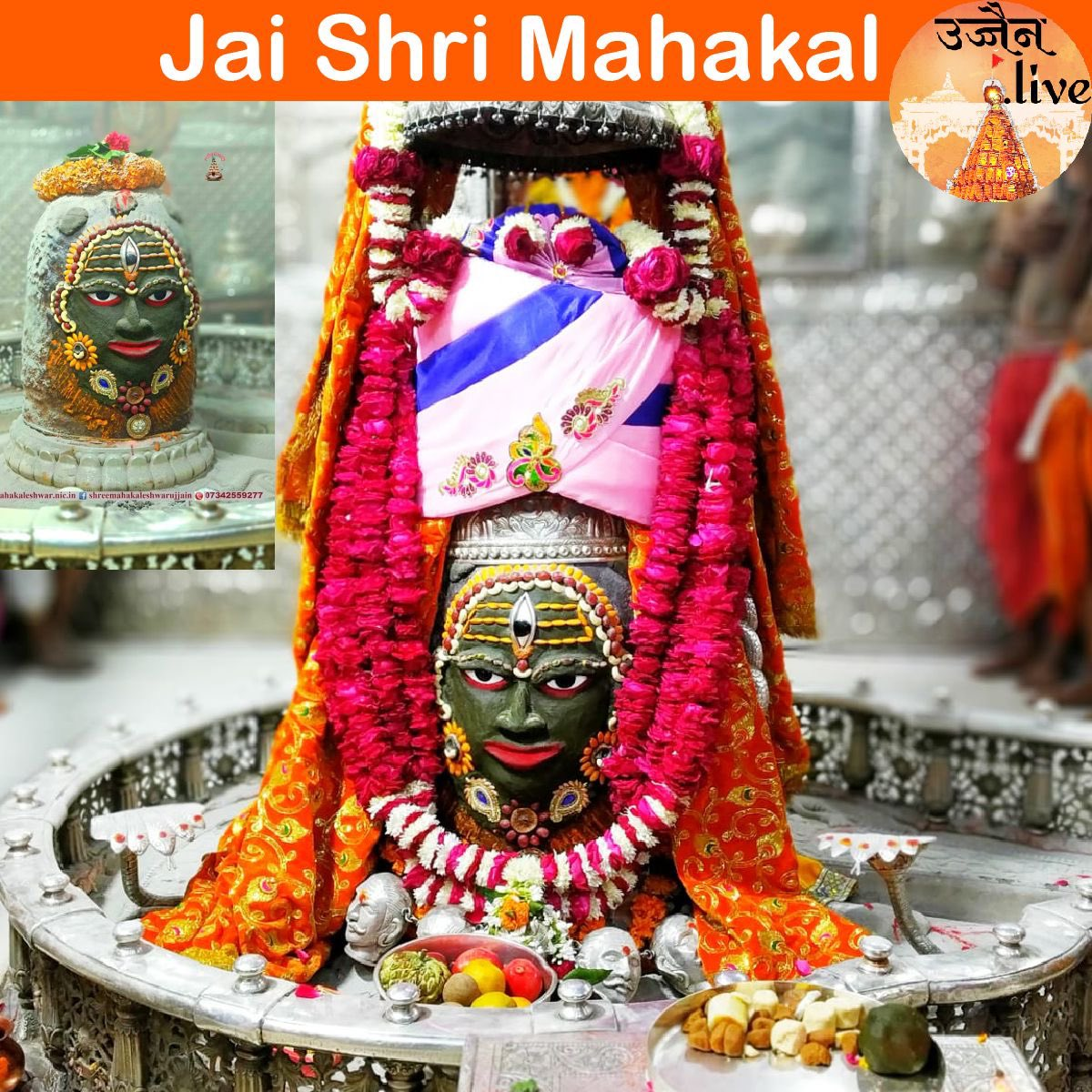 Nov 27:  Bhasma Aarti darshan of Shree #Mahakaleshwar #Ujjain #shiv #shiva #bholenath #mahadev #हर_हर_महादेव #jaibholenath #jaimahakal #om #omnamahshivay #harharmahadev  #mahakal #goodmorning #fridayvibes #Incredibleindia  @HinduTempleLive @BharatTemples_ https://t.co/MpkFoaXPQ6