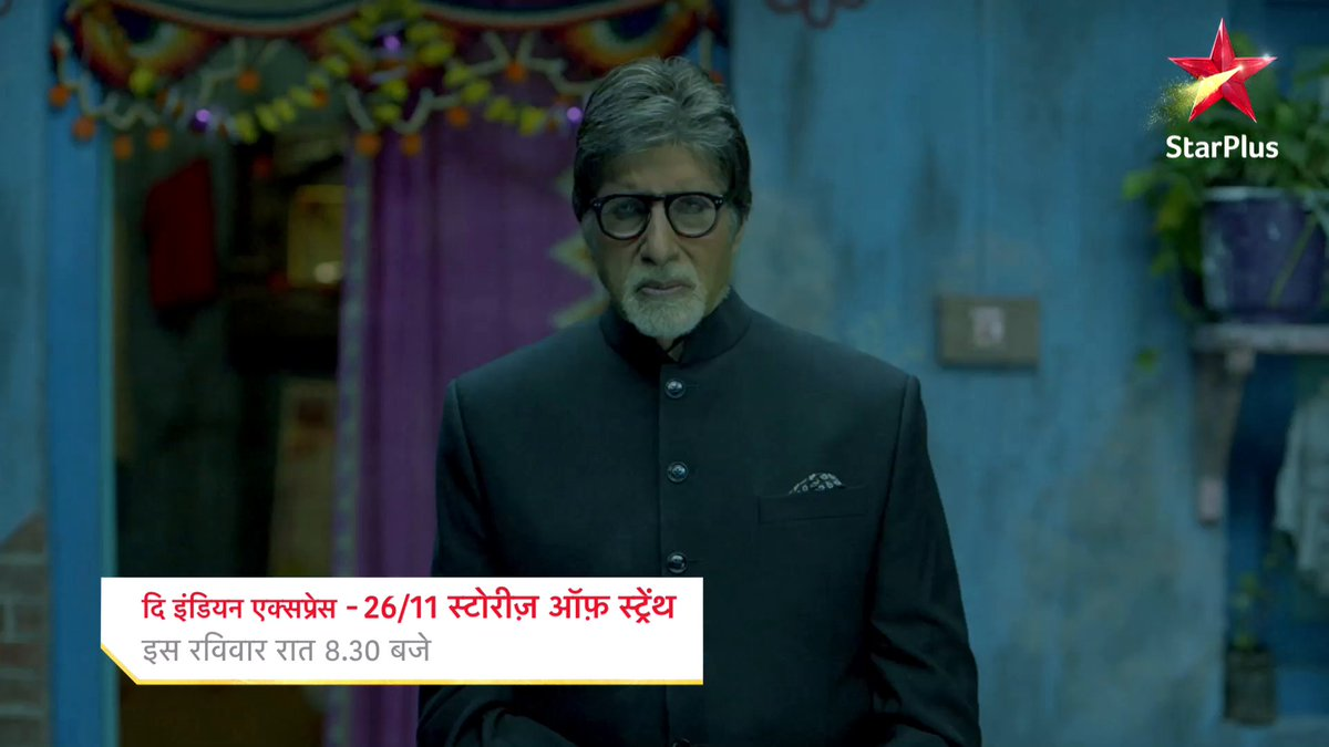 #RememberingTheDate & honoring the martyrs and the bravehearts of the country. 26/11: Stories of Strength, This Sunday at 8.30pm only on StarPlus and Disney+ Hotstar. @SrBachchan