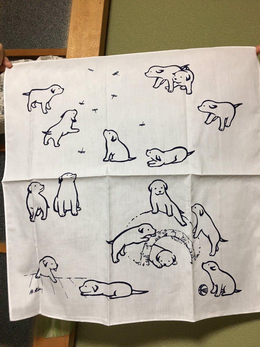 親戚がやっている動物病院のノベルティのハンケチが可愛いので見て下さい。