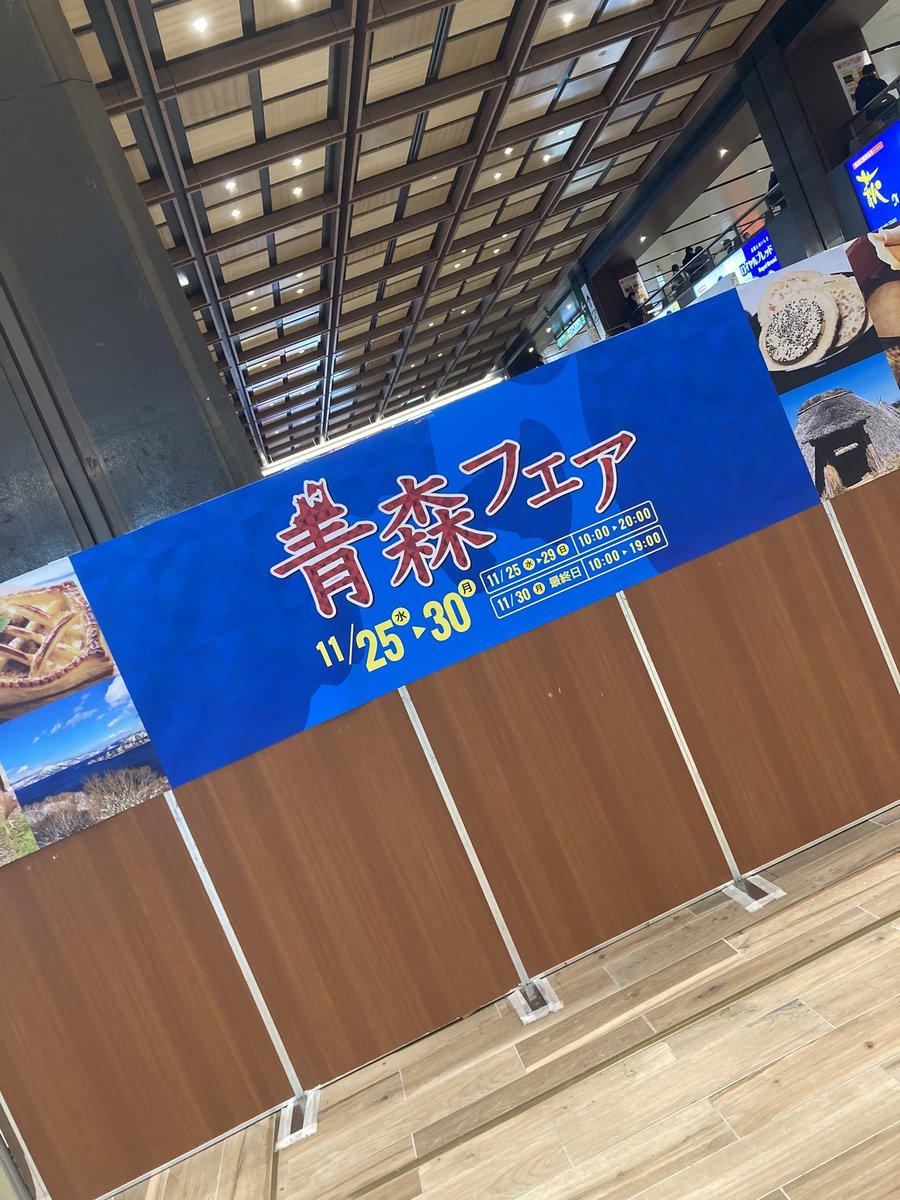 イベント 仙台 スロット