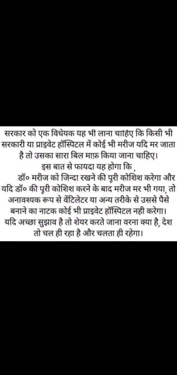 U are right 👌👌👌 #malamjumat #HappyChanyeolDay #olympics #happyvirusday #chanyeol #chanyeolvirusday #london2012 #closingceremony #openingceremony #baekhyun #sehun #chanyeoledit #kai #chen #weareone #kyungsoo #sochi2014 #teamusa #usa #trump #india #america #worldcup #indian https://t.co/453W9do2uE