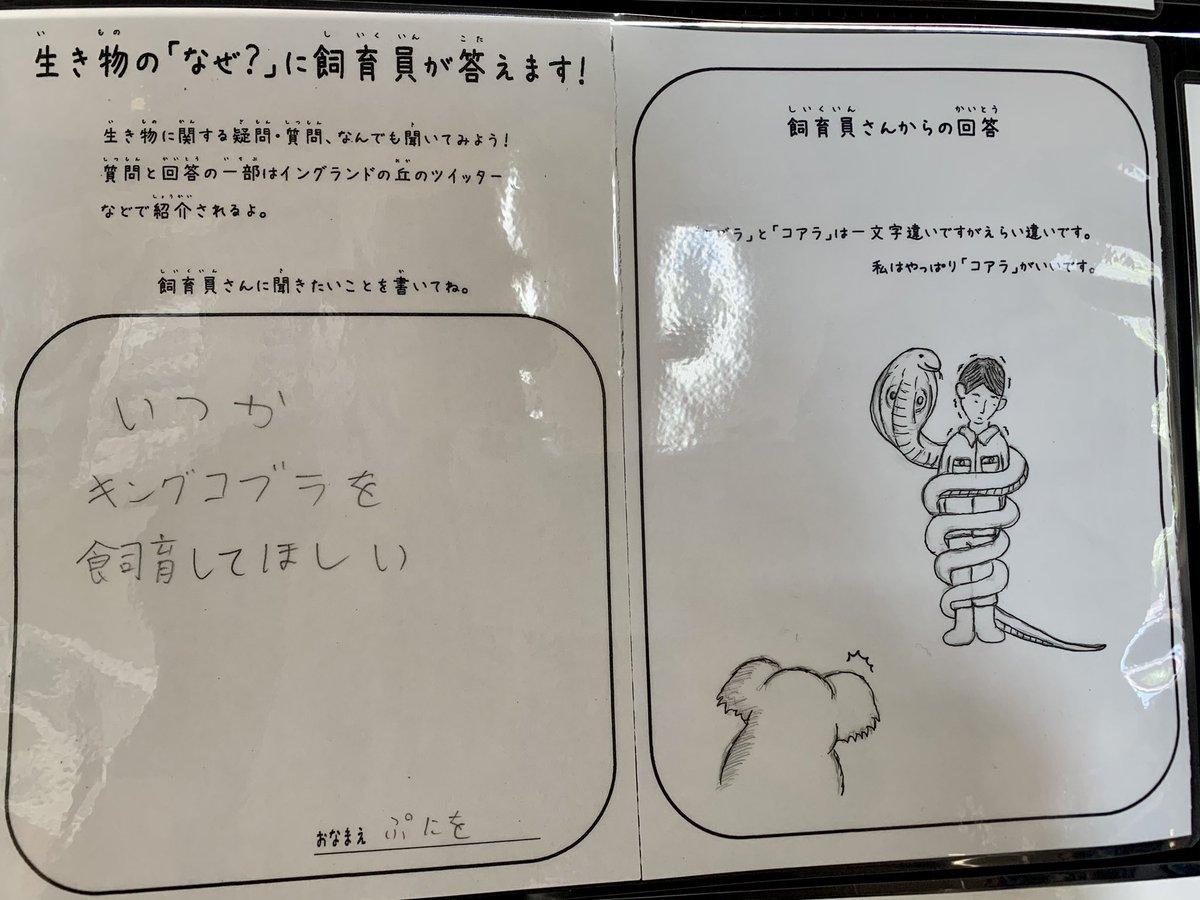 Topics tagged under 繪圖 on 紀由屋分享坊 EnzfSHFVgAMIFSx